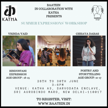 Expressions\\\' workshop by Baatein